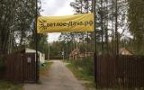 Фото № 4 Фотогорафии посёлка и интерьеров дач - цены